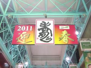 tsurikan1