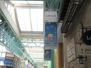 lattice2